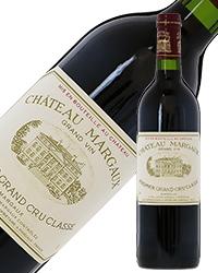 【あす楽】 格付け第1級 シャトー マルゴー 1993 750ml 赤ワイン カベルネ ソーヴィニヨン フランス ボルドー