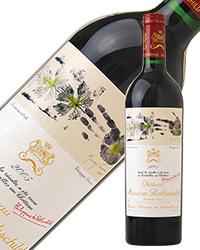 格付け第1級 シャトー ムートン ロートシルト 2005 750ml 赤ワイン カベルネ ソーヴィニヨン フランス