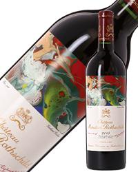 格付け第1級 シャトー ムートン ロートシルト 2015 750ml 赤ワイン カベルネ ソーヴィニヨン フランス