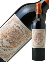 格付け第2級 バロン シャトー ピション ロングヴィル(ロングヴィユ) バロン 2013 2013 750ml 赤ワイン 赤ワイン カベルネ ソーヴィニヨン フランス, ラロックショップ:5abda082 --- sunward.msk.ru