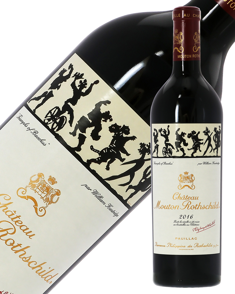 【あす楽】 格付け第1級 シャトー ムートン ロートシルト 2013 750ml 赤ワイン フランス