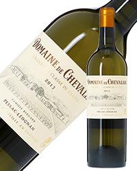【あす楽】 ドメーヌ ド シュヴァリエ ブラン 2013 750ml 白ワイン ソーヴィニヨン ブラン フランス ボルドー