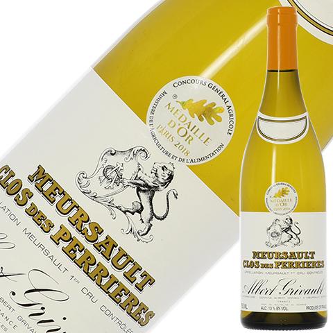 ドメーヌ アルベール グリヴォ ムルソー プルミエ クリュ クロ デ ペリエール(モノポール)2016 750ml 白ワイン シャルドネ フランス ブルゴーニュ
