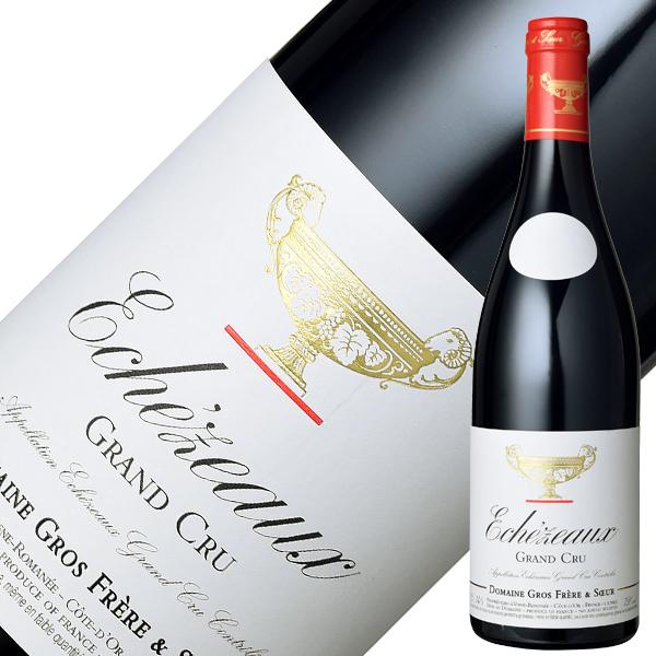 【あす楽】 ドメーヌ グロ フレール エ スール エシェゾー グラン クリュ 2017 750ml 赤ワイン ピノ ノワール フランス ブルゴーニュ