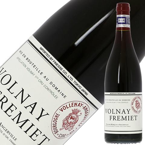 ドメーヌ マルキ ダンジェルヴィル ヴォルネイ プルミエ クリュ フルミエ 2016 750ml 赤ワイン ピノ ノワール フランス ブルゴーニュ