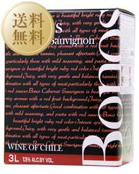 【送料無料】【包装不可】 ボノス カベルネソーヴィニョン(赤) 2ケース 3000ml×8 赤ワイン