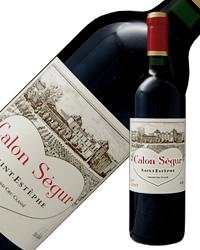 【あす楽】 格付け第3級 シャトー カロン セギュール 2000 750ml 赤ワイン フランス