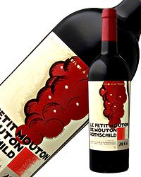【アウトレット商品:ヴィンテージ切り替えの為、良品です。】 格付け第1級セカンド ル プティ ムートン ド ロートシルト(ル プティ ムートン ドゥ ムートン ロスシルド) 2012 750ml 赤ワイン