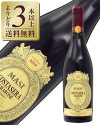 【よりどり3本以上送料無料】 マァジ コスタセラアマローネ デッラ ヴァルポリチェッラ クラシコ(クラッシコ) 2013 750ml 赤ワイン イタリア