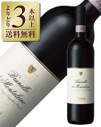 【よりどり3本以上送料無料】 メリーニ ブルネッロ ディ モンタルチーノ 2013 750ml 赤ワイン イタリア
