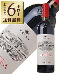 【よりどり6本以上送料無料】 ペトラ 2013 750ml 赤ワイン イタリア