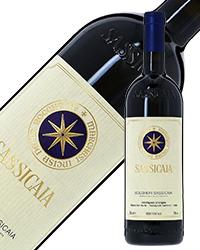 【あす楽】 サッシカイア 2015 750ml 赤ワイン イタリア