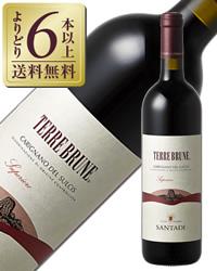 【よりどり6本以上送料無料】 サンターディ テッレ ブルネ 2014 750ml 赤ワイン カリニャーノ イタリア