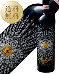 【送料無料】 ルーチェ ブルネッロ ディ モンタルチーノ 2013 750ml 赤ワイン イタリア