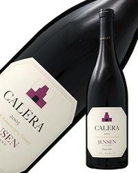 【あす楽】 カレラ ピノノワール ジェンセン 2015 750ml アメリカ カリフォルニア 赤ワイン