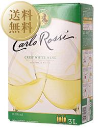 【送料無料】【包装不可】 カルロ ロッシ(カルロロッシ) ホワイト (ボックスワイン)2ケース 3000ml×8 白ワイン