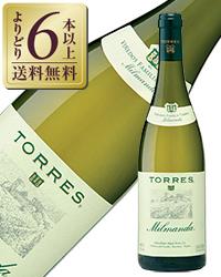 【よりどり6本以上送料無料】 トーレス ミルマンダ 2015 750ml 白ワイン シャルドネ スペイン