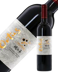シャトー メルシャン 城の平 オルトゥス 2013 750ml 赤ワイン 日本