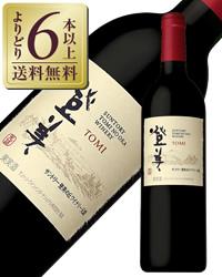 【あす楽】【よりどり6本以上送料無料】 サントリー登美の丘ワイナリー 登美 赤 2014 750ml 赤ワイン 日本