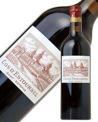格付け第2級 シャトー コス デストゥルネル 2015 750ml 赤ワイン カベルネ ソーヴィニヨン フランス ボルドー