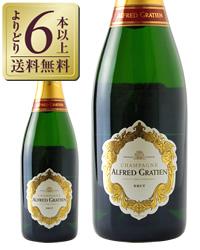 【よりどり6本以上送料無料】 アルフレッド グラシアン ブリュット NV 750ml シャンパン シャンパーニュ フランス
