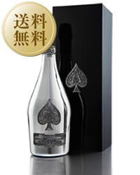 【送料無料】【包装不可】 アルマン ド ブリニャック ブラン ド ブラン 箱入り 750mlシャンパン シャンパーニュ フランス
