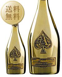 【送料無料】 アルマン ド ブリニャック ブリュット ゴールド 750ml シャンパン シャンパーニュ フランス
