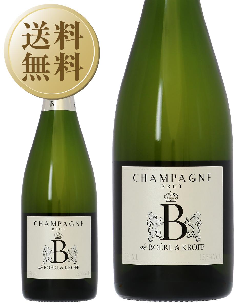 【送料無料】 ボエル&クロフ B 2012 750ml シャンパン シャンパーニュ フランス