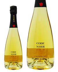 アンリ ジローコード ノワール ブリュット 750ml シャンパン シャンパーニュ フランス