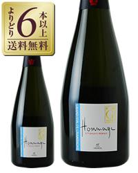 【よりどり6本以上送料無料】 アンリ ジロー オマージュ 750ml シャンパン シャンパーニュ フランス