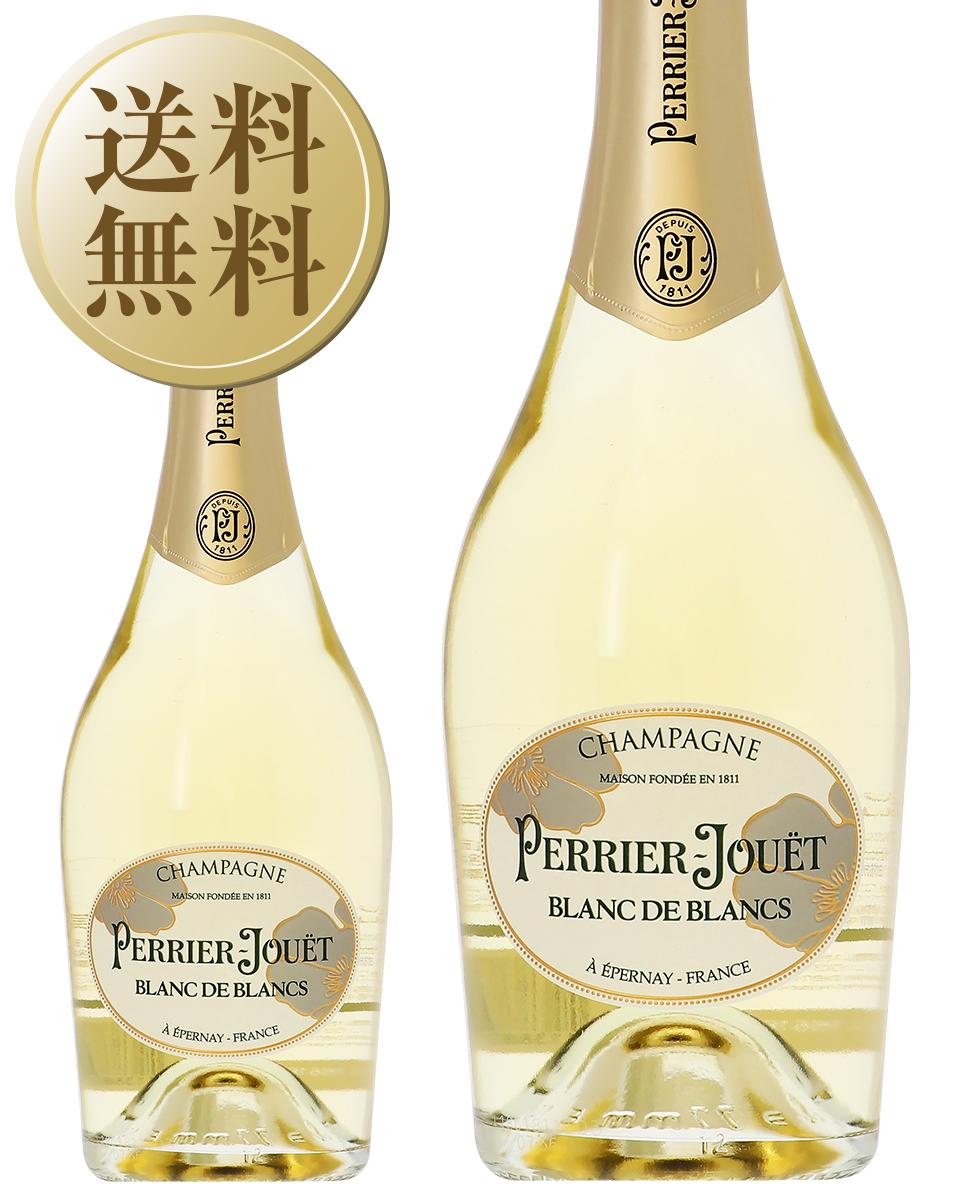【あす楽】【送料無料】 ペリエ ジュエ(ペリエ・ジュエ) ブラン ド ブラン 箱付 750ml 並行 シャンパン シャンパーニュ フランス