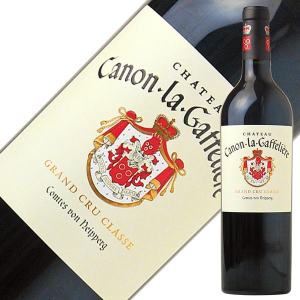 【あす楽】 シャトー カノン ラ ガフリエール 2017 750ml 赤ワイン メルロー フランス ボルドー