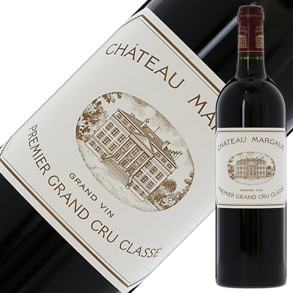 【あす楽】 格付け第1級 シャトー マルゴー 2017 750ml 赤ワイン カベルネ ソーヴィニヨン フランス ボルドー