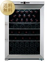 【送料無料】【包装不可】 シャンブレア 家庭用ワインセラー 60本用収納 シャンブレア プレミアム 60 winecellar winecooler 沖縄 別途送料かかります。