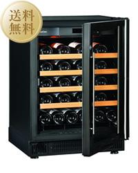 【送料無料】【配送日は、注文内容確認メールにてお知らせします】【包装不可】 ユーロカーブ ワインセラー 38本用収納 コンパクト59 V059M-PTHF winecellar winecooler