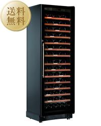 【送料無料】【配送日は、注文内容確認メールにてお知らせします】【包装不可】 ユーロカーブ 家庭用ワインセラー 118本用収納 コンパクト59 V259M-PTHF winecellar winecooler