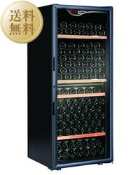 【送料無料】【配送日は、注文内容確認メールにてお知らせします】【包装不可】 ユーロカーブ 家庭用ワインセラー 169本用収納 エッセンシャル V166T-PTHF winecellar winecooler
