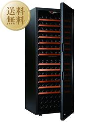 【送料無料】【配送日は、注文内容確認メールにてお知らせします】【包装不可】 ユーロカーブ 家庭用ワインセラー 177本用収納 エッセンシャル V266C-PTHF winecellar winecooler