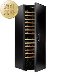 【送料無料】【配送日は、注文内容確認メールにてお知らせします】【包装不可】 ユーロカーブ 家庭用ワインセラー 177本用収納 エッセンシャル V266C-STD winecellar winecooler