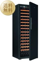 【送料無料】【配送日は、注文内容確認メールにてお知らせします】【包装不可】 ユーロカーブ 家庭用ワインセラー 182本用収納 ピュア Pure-L-C-Black Piano winecellar winecooler