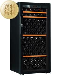【送料無料】【配送日は、注文内容確認メールにてお知らせします】【包装不可】 ユーロカーブ 家庭用ワインセラー 170本用収納 ピュア Pure-M-T-PTHF winecellar winecooler