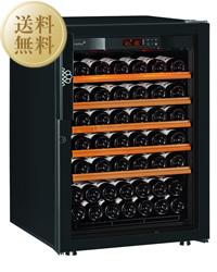 【送料無料】【配送日は、注文内容確認メールにてお知らせします】【包装不可】 ユーロカーブ 家庭用ワインセラー 74本用収納 ピュア Pure-S-C-PTHF winecellar winecooler