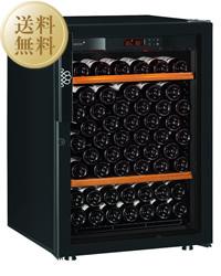 【送料無料】【配送日は、注文内容確認メールにてお知らせします】【包装不可】 ユーロカーブ 家庭用ワインセラー 92本用収納 ピュア Pure-S-T-PTHF winecellar winecooler