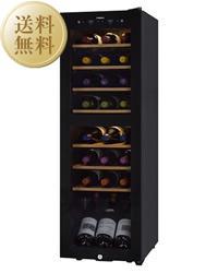 【送料無料】【包装不可】 ファニエル 家庭用ワインセラー 24本用収納 スマートクラス SAB-90G winecellar winecooler 離島 別途送料かかります。