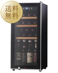【送料無料】【離島配送不可、沖縄本島は配送可能(送料無料対象外 別途 3,240円かかります)】【配送日は、注文内容確認メールにてお知らせします。】【包装不可】 Funvino 家庭用ワインセラー 28本用収納 ファンヴィーノ28(SW-28)winecellar winecooler