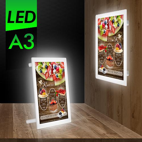 A3 屋内 LEDパネル LED看板 アクリルフレーム 卓上