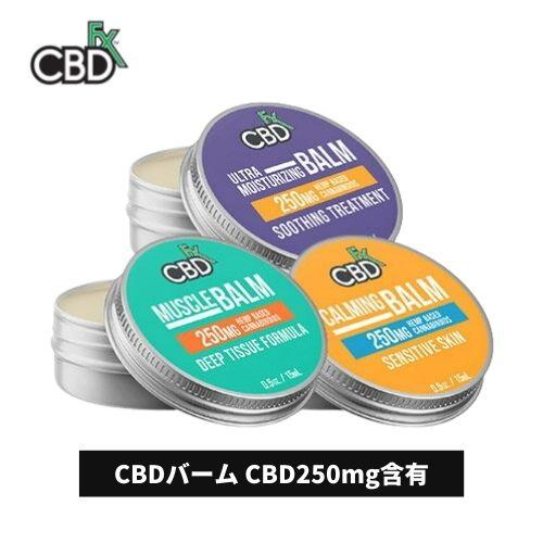 CBDクリーム 混合肌 格安 価格でご提供いたします オーガニック 価格 交渉 送料無料 炎症 化粧品 20%OFFクーポン有 CBD ミニバーム15g 250mg cbdクリーム オイル ギフト 効果 MINI BALM CBDfx 安全 スキンケア