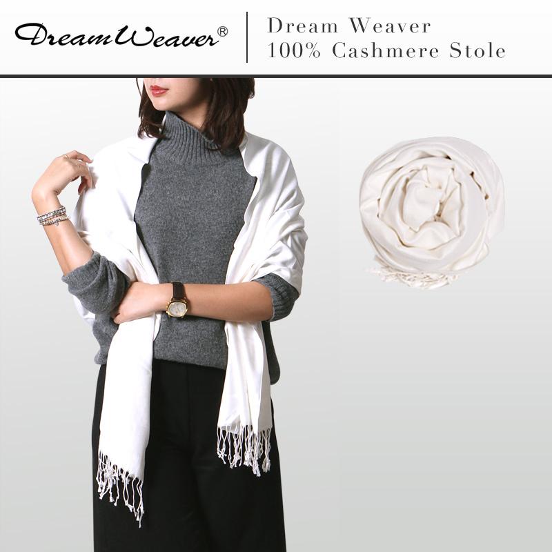 从DreamWeaver最好羊绒货摊新加坡出发