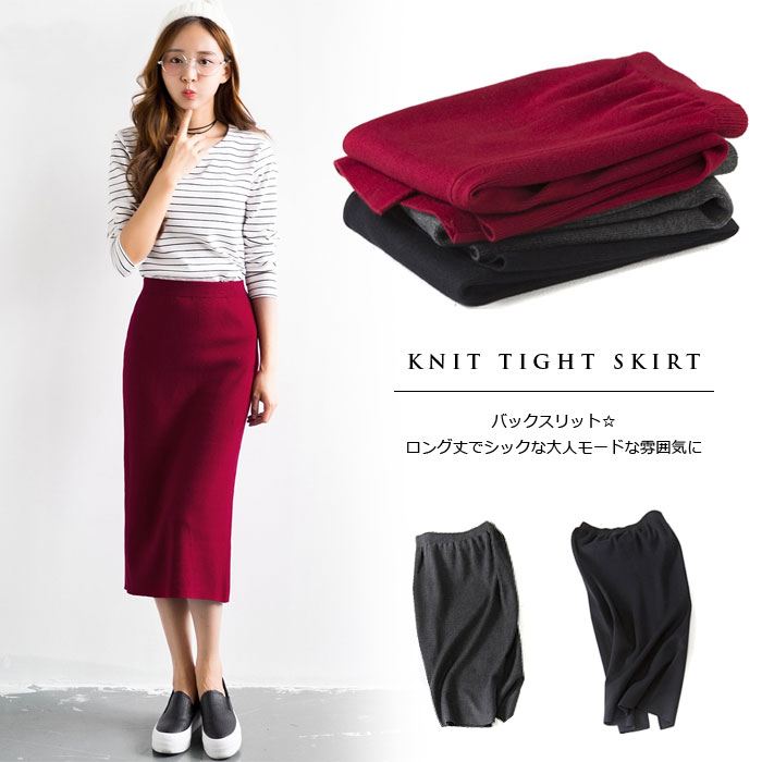 Long Knit Pencil Skirt - Dress Ala