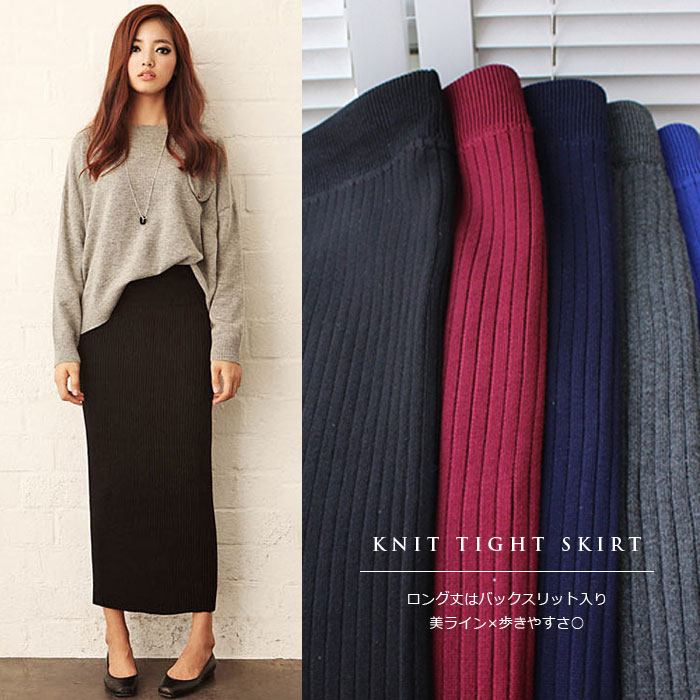 lefutur | Rakuten Global Market: Slit knit skirt tight MIME length ...